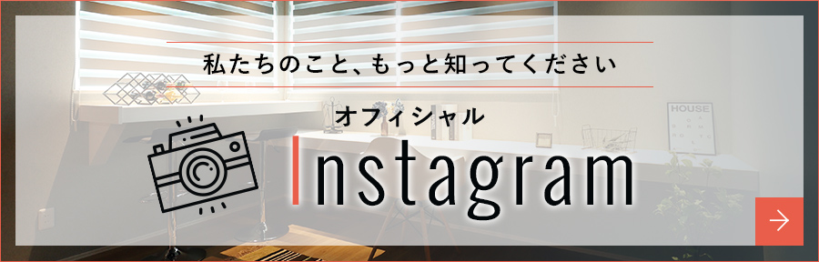 [myphp file='template/template_shop_name']のこと、もっと知ってください。オフィシャルInstagram